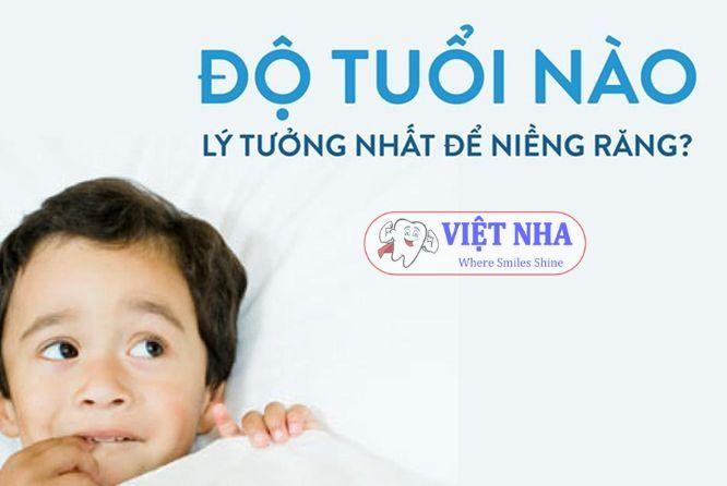 Niềng răng sớm cho trẻ em